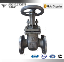 brass water meter gate valve with drain condom manufacture china