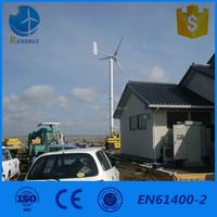 Wind power dynamo windmill generator for sale