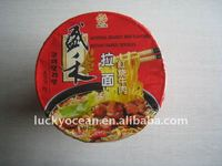 braised beef flavor or Spiced and Hot Beef flavor instant noodles in bowl