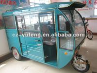 2015 rain-proof high quality electric tricycle for passengers YuFeng