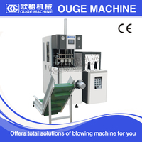 5 gallon mineral water tank blow moulding machine