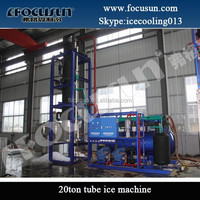 Focusun 20T/D Industrial Tube Ice Making Machine (1T TO 30T TUBE ICE MAKING MACHINE)