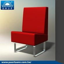 PVC modern furniture