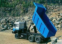 DUMP TRUCK URAL-63621