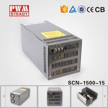 CE approved 1500w 15v 100 amp dc power supply / 1500 watts switching power supply with high quality
