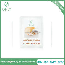 Pure Special For Dry Skin Smoothing Whitening Facial Mask/Natural Ingredients Deep Moisturizing Herbal Ficial Mask