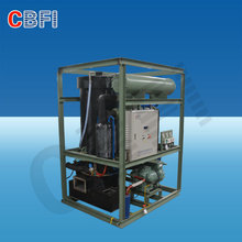 tube ice making machine price for profit business