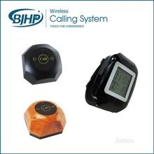 long range wireless transmitter , call center service , commercial equipment