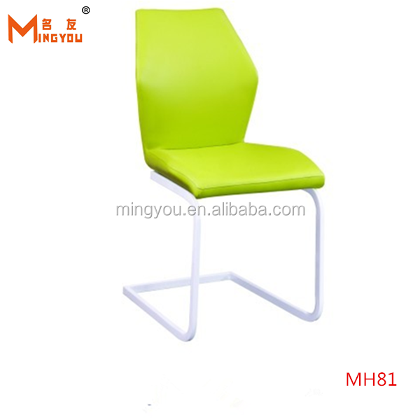Modern dining colorful faux leather dining chair with for Colorful leather dining chairs