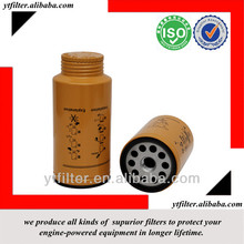 1R-0769 diesel fuel filter element for fuel injection pump
