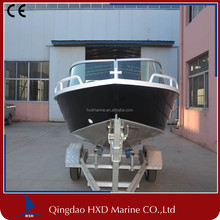 small aluminum fishing boat with side console
