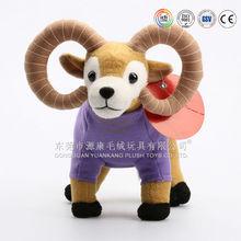 Stuffed Purple Sheep Toy For Sale