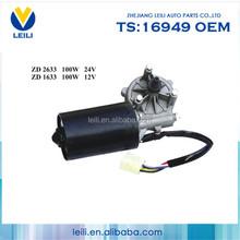 Professional Windscreen Heavy Truck Wiper Motor