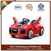 2015 Lastest style Audi simulation kids electric cars 12v with music and light