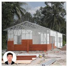 prefabricated modular home steel