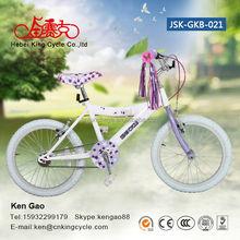 New style cheap street cycle cross bmx bike
