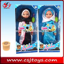 neue mode dolllovely muslimisches mädchen arabische frau babypuppe gefroren puppe