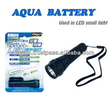 japanese new water powered battery/20 years shelf life/New1.5V AA Water Battery Green Energy