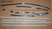 Bestsellers! Stainless steel Window Frame Trims for FOCUS 2012(Sedan)