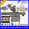 High-powered automatic adhesive paper labeling machine,labeling machine for flat pack