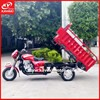 Wholesale 3 wheel tricycle motorcycle truck/ scooter tricycle