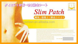 100% natural detox foot patch, slimming patch, slime patch with CE,mymi wonder patch