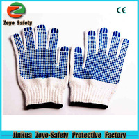 Hand protection High Quality PVC Dotted Cotton Industrial Hand Winter Best Nylon Working Safety Gloves.