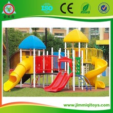JMQ-J055C Happy game equipment amusement toy Outside playground