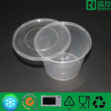 500ml PP Food Container China Manufacture /biodegradable microwave food packaging