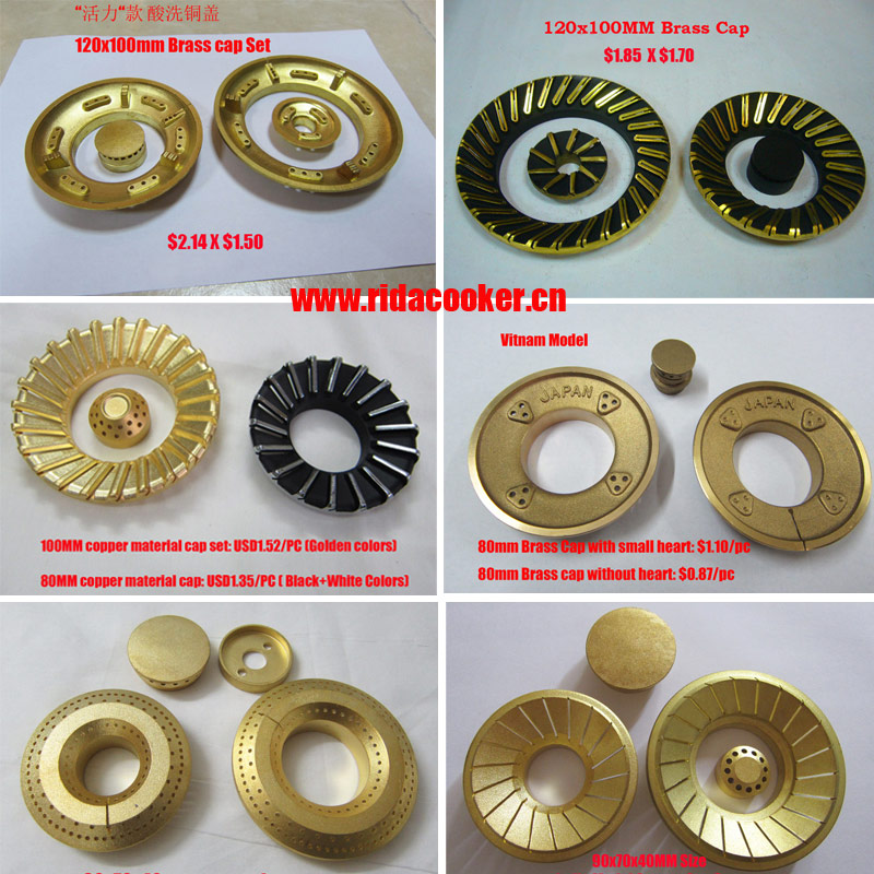 Gas Stove Burner Cap Gas Stove Brass Burner Cap 2