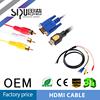 SIPU factory price VGA 3+4 cable 15 pin to 15 pin av vga cable for computer