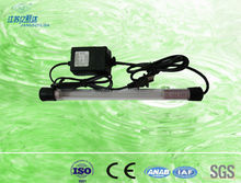 25w light uv sterilizer aquarium for drinking water treatment equipment