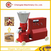 New design household use small pellet machines, fish pellets mill, poultry feed machine with ce