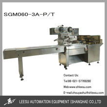 SGM060-3A-P/T full servo drive 3 sides seal horizontal pillow automatic beef packing machines