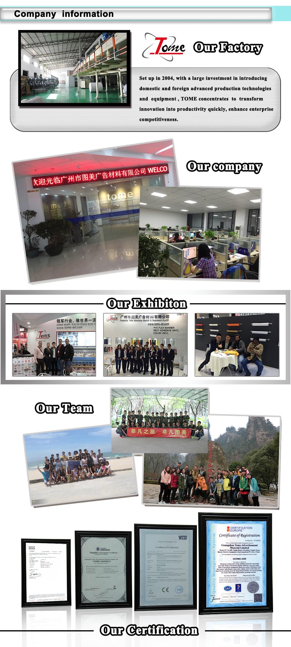 Company  infomation22.jpg