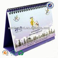 ucolor custom muslim calendar 2014