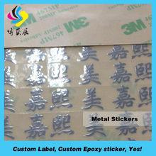 Hot sale customized metal logo sticker/samsung logo sticker