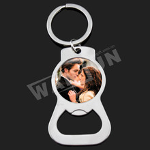 2015 wedding favors bottle openers