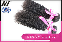 Thick Bottom! Unprocessed Jerry Curl Hair Weave Virgin Brazilian Kinky Curly Hair