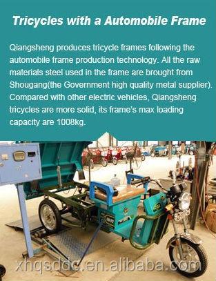2014 6 passengers chinese electric three wheel motorcycle three wheel covered motorcycle