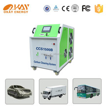 Saver car CE, TUV, FCC and ISO approval CCS1500B engine carbon cleaning machine
