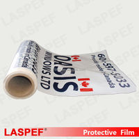 High quality self adhesive whiteboard film for PVC window profiles