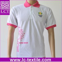 Recommend fresh design 100% combed cotton white fancy polo shirt features screen imprint on the waist(LCTT0182)
