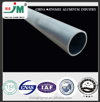 2017 T3 extruded thin walled aluminum pipe