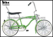 20'' new style green lowrider beach cruiser bike bicycle