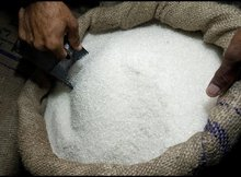 Indian Refined Sugar (ICUMS - 45)