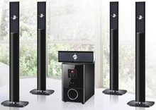 5.1 bluetooth home speaker with subwoofer/fm/USB/MP3/SD/MMC Card Slot