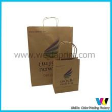 cheap paper bags,paper food bag