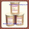 High quality Antiretroviral Emtricitabine on stock