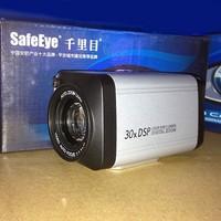 CMOS 1000 tvl HD 27x IR-CUT Function CCTV zoom Camera Module factory